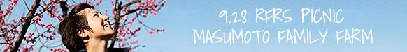 9.28.16 RFRS Picnic - Masumoto Family Farm